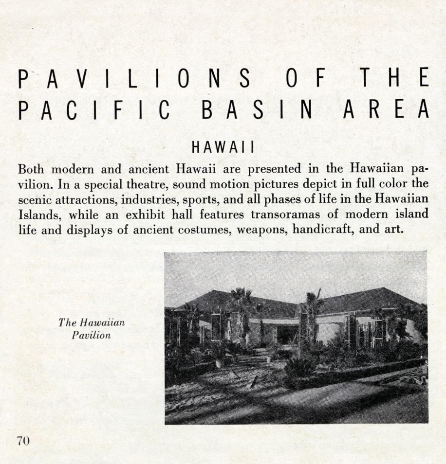 HawaiianPavilion_2