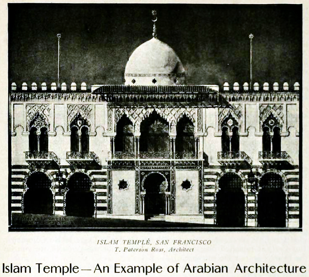 Islam Temple Screenshot